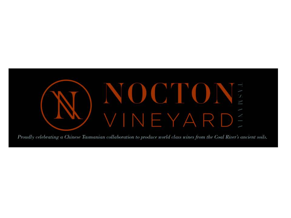 Nocton Vineyard